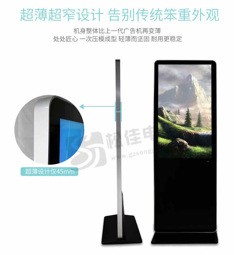 Vertical advertising machine infrared touch landing teaching multimedia HD 42-65 inch LED integrated machine